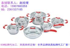 煎蛋锅创意家居家生活馆日用品 定制贴牌锅具套装