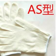 集芳牌AS型棉纱手套主要6项参数(材质重量纱支密度尺寸颜色)错一赔6