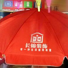西安广告伞 西安太阳伞 西安帐篷 西安广告伞制作