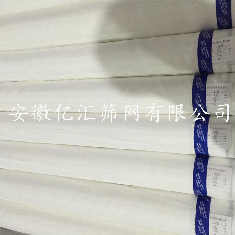 网纱印刷耗材