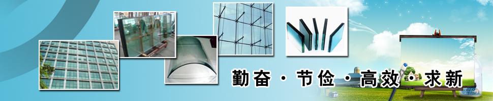 中国钢化玻璃交易网