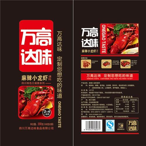 火锅底料批发 麻辣小龙虾调料批发,调味品品牌,调味料厂家