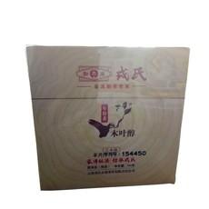 【木叶醇三年陈】2017年勐库戎氏 木叶醇 年份茶-三年陈 普洱茶(熟茶)100克