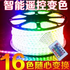 厂家直销 5050LED七彩RGB软灯带 60珠 220V高压宽板铜线防水灯带
