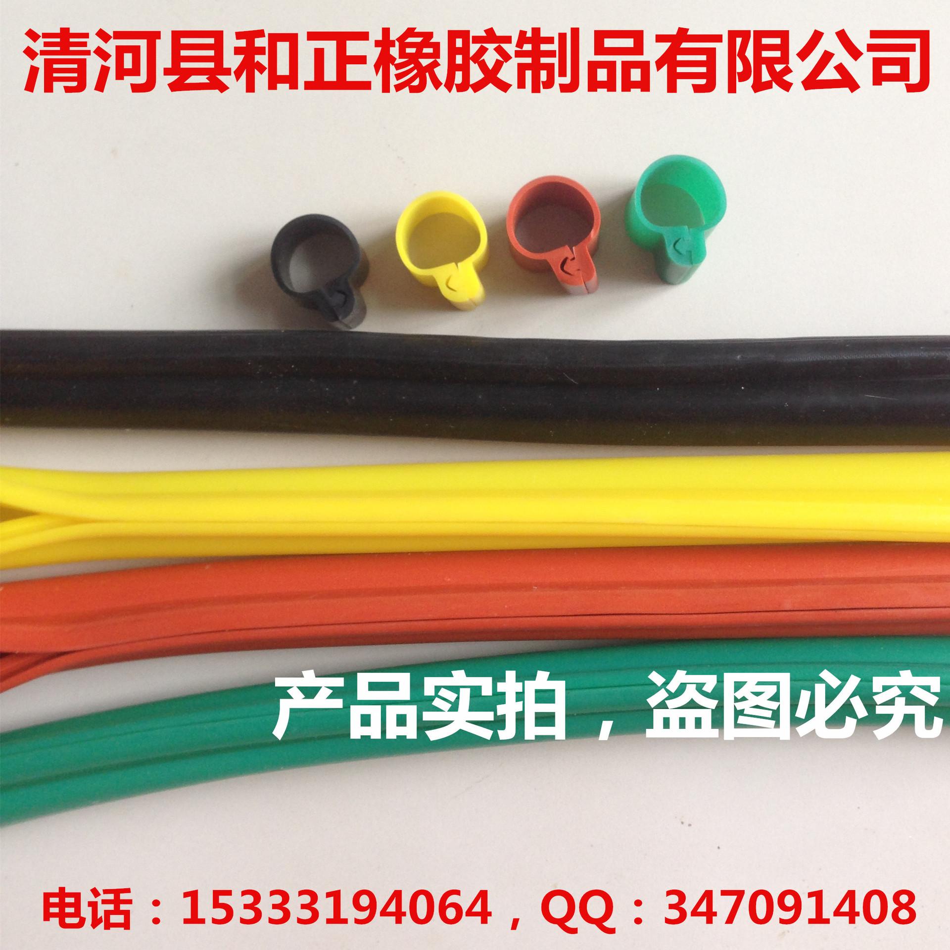卡扣式绝缘套管 彩色高压绝缘裸线保护套 电缆电线硅胶管