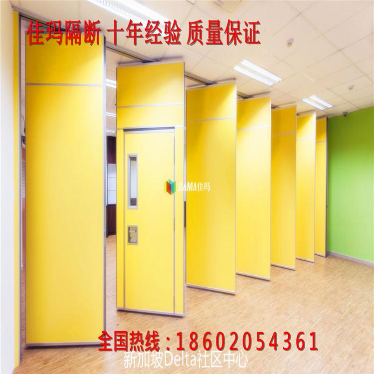 隔断厚度为65mm 每米道轨承重225kg 隔断高度适用于3500mm以下 采用24kg/m2、25mm厚度PAR吸音玻璃纤维,隔音范围32db-36db 密封采用耐用NBR改良型丁晴材质橡胶 广泛用于宾馆酒店的餐厅、包厢、培训室、教课室、会议室、写字楼等场所等等 移动隔墙有以下特点: A.隔音性:每片墙板用摇把来固定,上下可伸缩,隔板边缘装有特制隔音封盖橡胶。墙板与墙板之间凹凸配合,确保每片墙板展开后的连贯,有效阻止音波传送,达到隔音隔热功效。 B.