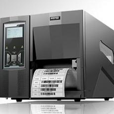 河南斑马博思得配备方便实用的手动拔纸,内外碳带自动感应及多方标签感应定位功能轻松操作 便捷无忧