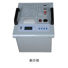 介质损耗测试仪YJS-F【重庆一铭专业厂家】