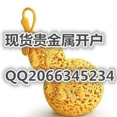 杭州叁点零免费代理(公司/个代)Q2066345234