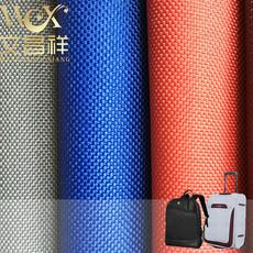 文昌祥njb-001厂家生产1680D牛津布涂层防水牛津布生产厂家箱包帐篷功能性面料批发