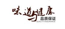 中国最先宣传语