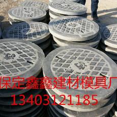 井盖模具厂家制造经验  水泥井盖模具制作工艺