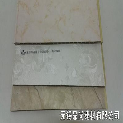 扬州竹木纤维集成墙板价格 品尚建材集成墙板厂家代理