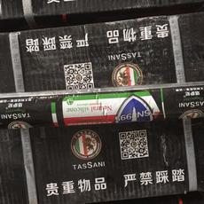 TASSANI高级中性硅硐结构胶995软支幕墙结构胶