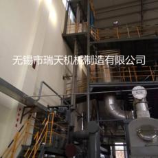 可定制食品级管链输送机 全配套 高品质 新款 新式管链输送机