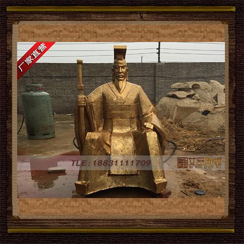 供应  黄帝铜雕像 品牌雕塑   厂家直销