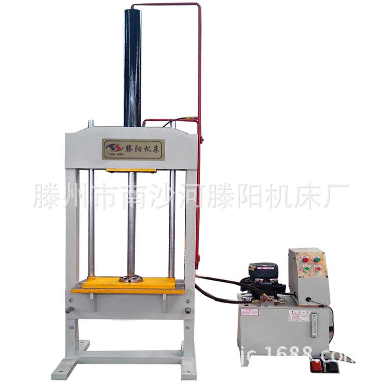 厂价直销 小型单柱液压机 双柱液压机 四柱液压机