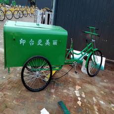 脚蹬 环卫三轮车人力保洁垃圾三轮车 车厢可卸式垃圾环卫三轮车不锈钢环卫三轮车
