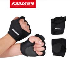 供应 正品狂神护掌 透气柔软 健身护掌半护指锻炼手套 防滑耐用