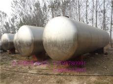 供應二手30噸不銹鋼儲罐
