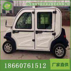 电动封闭式巡逻车  执法用四轮电动车