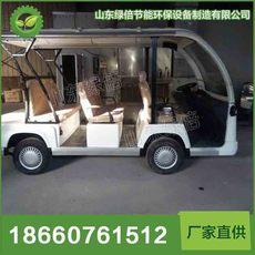 八座敞开式电动观光车  电动四轮景区用观光车