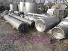 供應98成新二手三效節能蒸發器