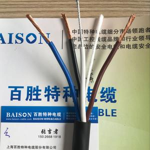 柔性,耐弯曲卷筒电缆,上海百胜卷筒电缆制造厂家。