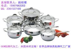 主要经营不锈钢厨具;不锈钢汤锅;不锈钢炒锅;不锈钢蒸锅;不锈钢煎锅;不锈钢奶锅;不锈钢平底锅;不粘锅