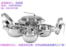 复合底 煎锅/炖锅两用锅具 医用不锈钢锅具三件套 锅具生产供应商厂家