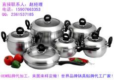 高档礼品定制炒锅批发 三层复底加厚电磁炉专用汤锅