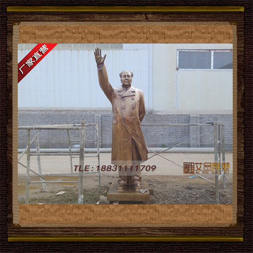 供应 毛主席挥手铜雕  品牌雕塑     厂家直销