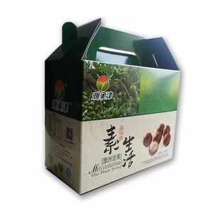 素生活 夏威夷坚果  雅美津休闲食品澳洲坚果 礼盒装 可容纳4包228g坚果+1个小开果器