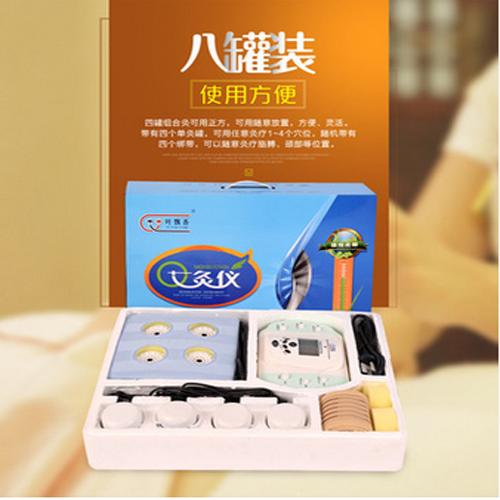 多功能艾灸无烟温控艾灸器养生仪器升级版随身灸盒手动控温八头灸