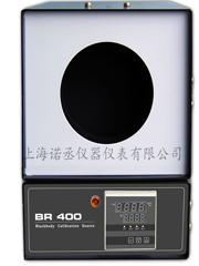 德国欧普士 optris BR400 黑体辐射源 黑体炉 测温仪校验仪 测温仪校准用 现货 保证正品