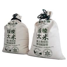极北良稻5kg布袋