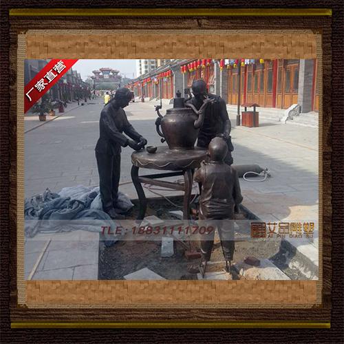 供应 街景喝茶铜雕塑 品牌雕塑  厂家直销