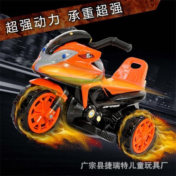 雪狐大号儿童电动摩托车 男女宝宝可骑充电