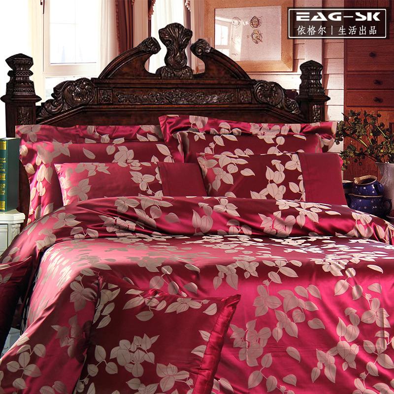 100%真丝 色织提花四件套(被套+床单+2个枕套)李子色 200×230cm丨220×240cm