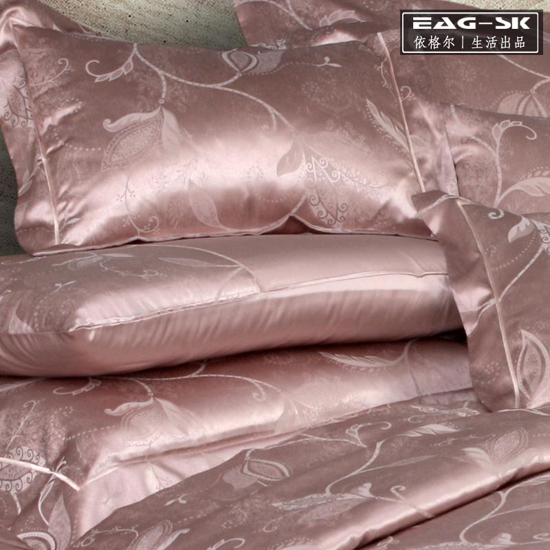 丝棉提花四件套(被套+床单+2个枕套)粉紫色 220×240cm