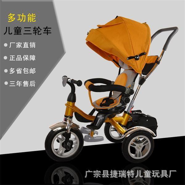 儿童三轮车(带减震刹车充气轮胎)