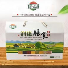 农家五谷杂粮  膳食杂粮营养礼盒装