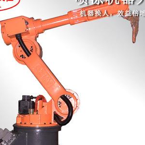 长仁喷粉工业机器人价格_喷粉工业机器人厂家
