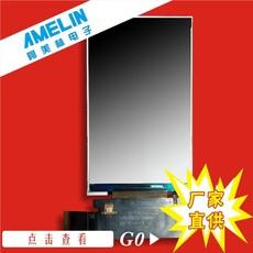 4.5英寸TFT液晶显示屏 TN型 480X854 亮度400 IC型号:ILI9806G