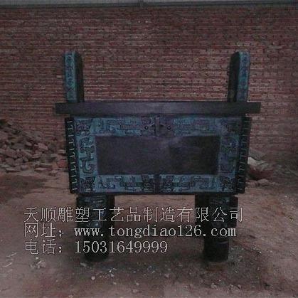 大型铜鼎雕塑天顺