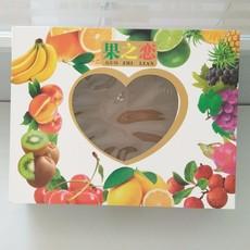 水果包装纸箱 包装纸盒果之恋包装盒 高档定制   厂家直供  户县发货