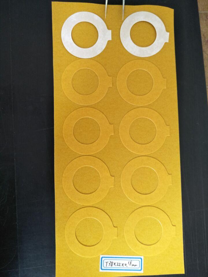 杜邦NOMEX410高温绝缘片 电机电器高温绝缘隔离片 苏州吴雁电子绝缘材料专供
