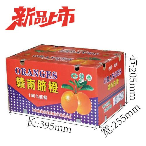 佳乐优橙子纸箱特硬水果通用快递包装盒赣南脐橙纸盒批发定做
