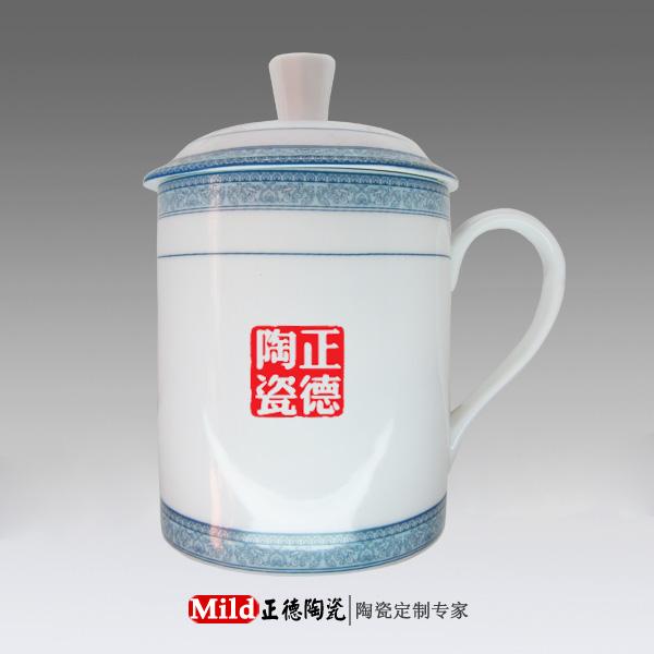 陶瓷办公三件套陶瓷茶杯厂家