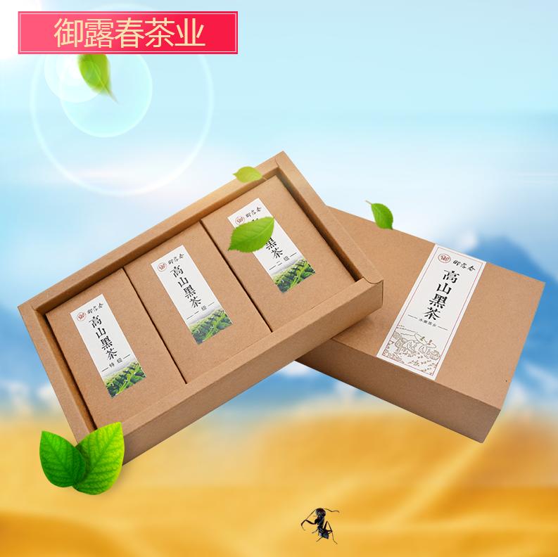 四川邛崃黑茶 御露春特级高山黑茶75g礼盒装口感醇厚